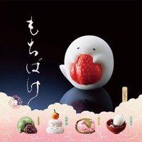 蝶燐 -Chiyori-