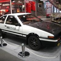taka9735