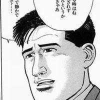 井之頭五郎