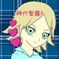 seira_kamishiro