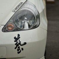 mura_5221