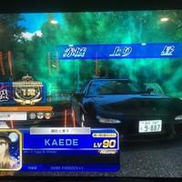 KAEDE