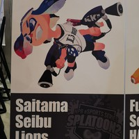 sotomushi