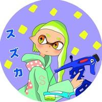 Suzuka_Dualies