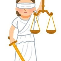 テミスの審判