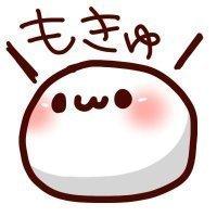 Mayugon68179884
