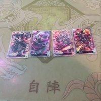 saku66808306