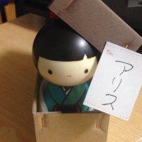 Miyoshino_Alcgw