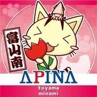 apina_minami
