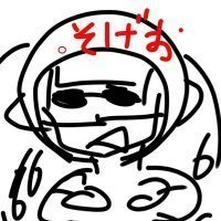 sogeo_g