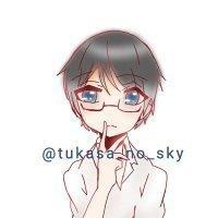 tukasa_no_sky