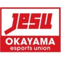 岡山県eスポーツ連合