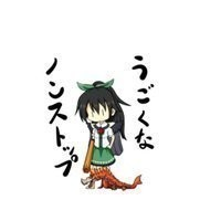 ♂♀(旧名:蹴翠雛兎)