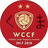 WCCFKuma