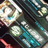 yodasemaru525