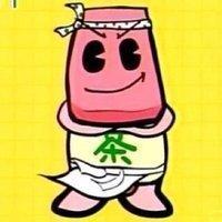 本マグロトロ太郎