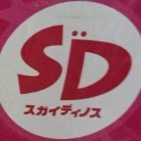 SD_TEINE
