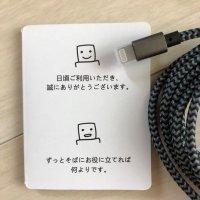 links_nt