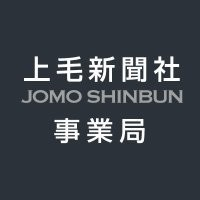 jomo_event