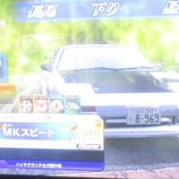 murakamispeed