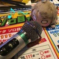 Kurotaki_Yu