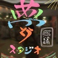 yume_studio_