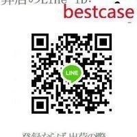 icase81