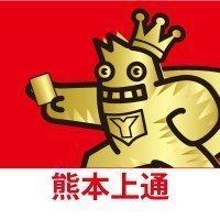 youing_kumamoto