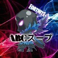 ABCsoup121