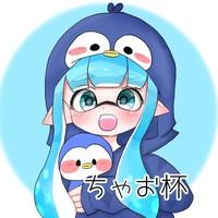 chao___hai