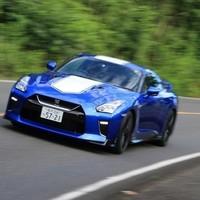 c55a_nozomi