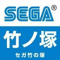 SEGA_takenotuka