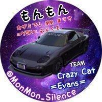 MonMon_Silence