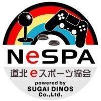 nespa_s_dinos