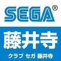 SEGA_fujiidera