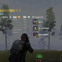 ICHIRO_04_16