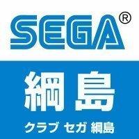 SEGA_tsunashima