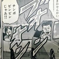 ドアンダー小鈴木