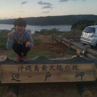 tsuna_taro1226