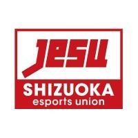 shizuokaesports