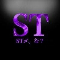 ST50702514