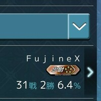 FujineX
