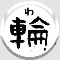 sutsunu_otogame