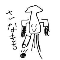 tuna007733
