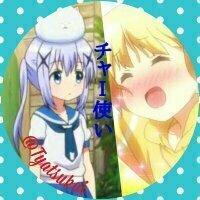 Tyatsukai_Honak