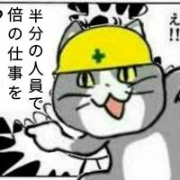 genbanuko