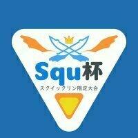 Squ_cup