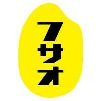 Fusao_F16