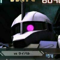 WenDigo_Shinma