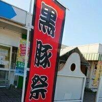 junnosuke_game